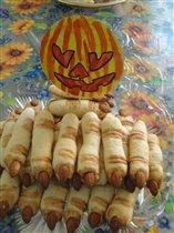 Печенье 'Пальцы ведьмы'