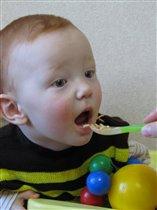 Я обед съедаю сам, открываю рот – и АМ!