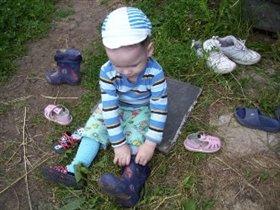 Наконец-то нашёл нужную обувь!