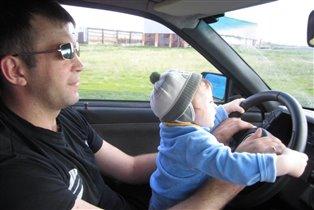 Папа, теперь я рулю!!!
