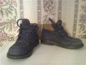 Ботинки синие размер 30