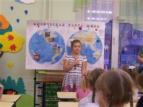 Наталья защищает проект