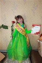 Маленькая Мисс Весна - 2013