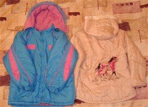 Куртки зима, весна