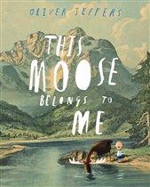 Детские книги с прекрасными иллюстрациями от Оливера Джефферса на английском языке