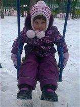 Зима 2013, три года