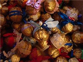 новогоднии орешки с пожеланиями