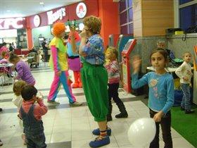 Мы играем с клоунами
