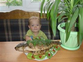 Вкусная рыбка!