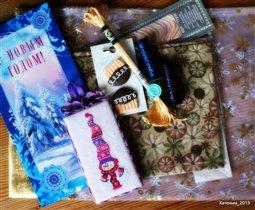 Снежный подарочек мне