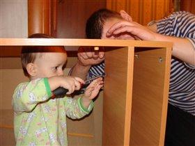 В семье должен быть помощник.