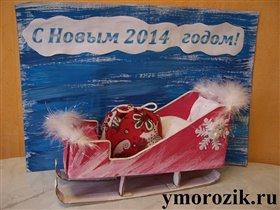 Сани из картона ymorozik.ru