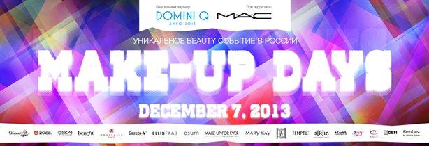 MAKEUPDAYS  -  событие, которое соберет всю beauty индустрию в одном месте!