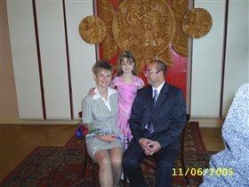 Свадьба спустя 11 лет!