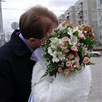 Свадебный поцелуй)