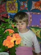 Ну не люблю я эти цветы)))