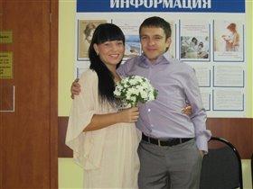 Узаконили отношения согласно Семейному Кодексу)))