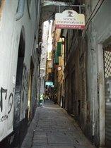 поездка в Геную