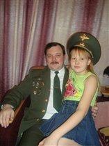 папина радость - дочкина гордость