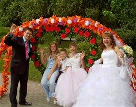А вот и новое поколение невест и женихов!!!