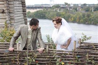 День нашей свадьбы)