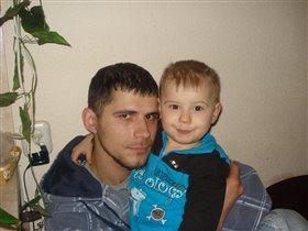 папа и сыночек