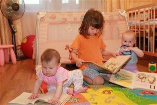 Мы читаем, мы читаем, - много нового нового узнаем