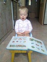 Учимся читать с пользой и с удовольствием!