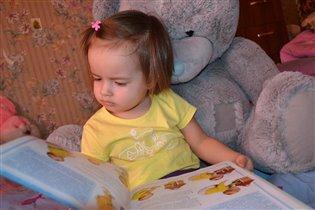 Сонечка читает про малышей!