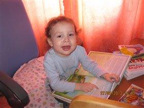 Серёжа учиться читать