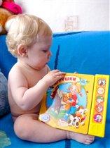 Книжка – это не игрушка, Это – лучшая подружка!