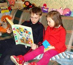 Меня братик научит читать!