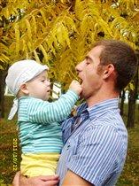 Папа мой любимый!