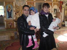 Моя семейка