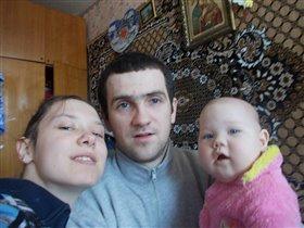 моя сімя мама папа і я