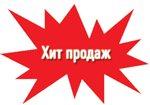 Создаём говорящие подарки TeleSmile)
