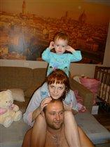 семейная пирамида