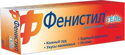 Фенистил - спасение от аллергии