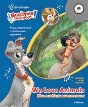 Disney и издательство «Махаон» представляют новую серию программы Disney English – Весёлые песенки!