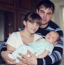 'Мама, папа, я — счастливая семья!'