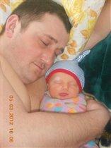 первый сон с папой