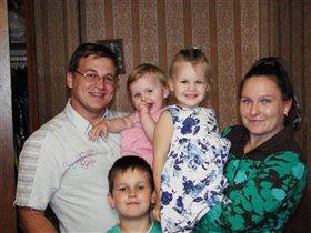 Наша первая семейная фотография