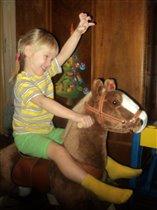 скачи моя коняшка!