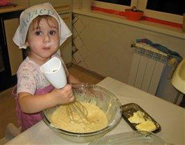 А не испечь ли мне пирог?!