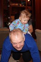 С дедулей