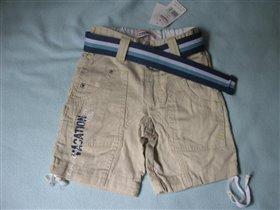 Zeplin 100%х/б  98 плотная ткань