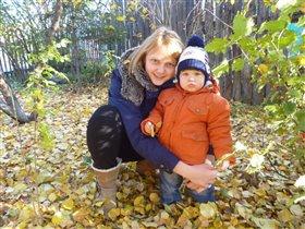Листья желтые и мы)