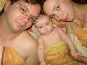 Мы - семья, Папа, Мама, маленькая Я
