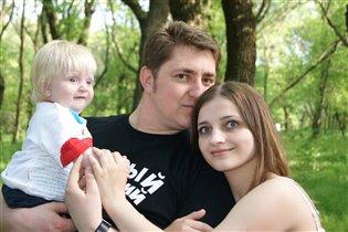 Люблю свою  семью!