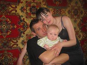 папа,мама и Андрюша